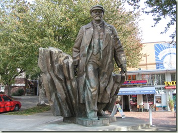 The real Lenin statue
